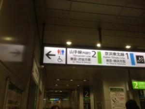 東京出張撮影