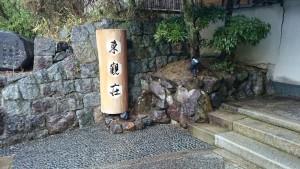 京都結婚式
