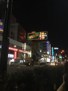 早稲田通り