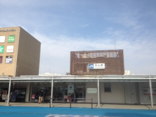 石山駅写真