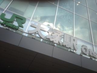 東京ビデオ撮影